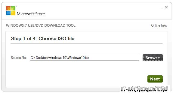 dvd download tool