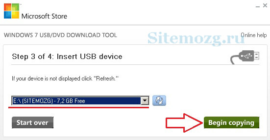 Выбор носителя в USB/DVD Download Tool