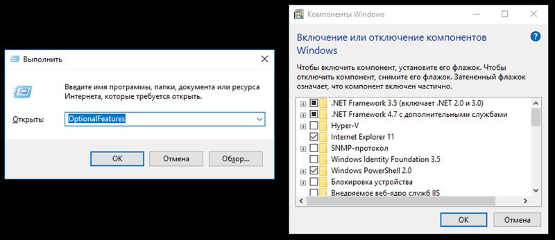 Отключение неиспользуемых компонентов для оптимизации Windows 10