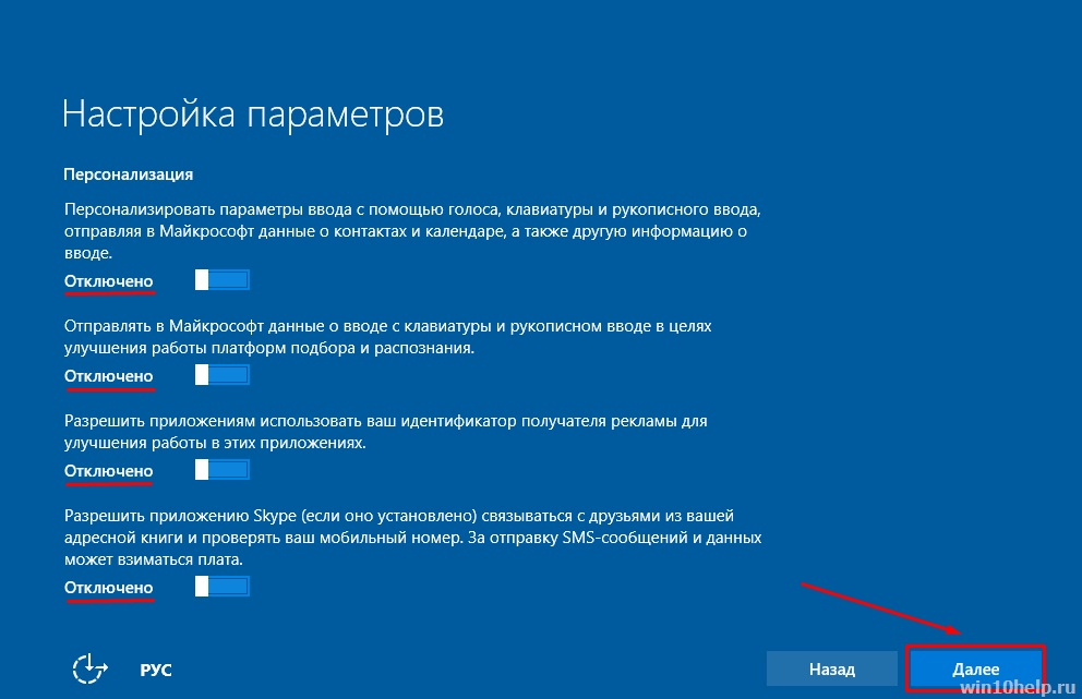 ustanovka-windows10-win10help.ru_25
