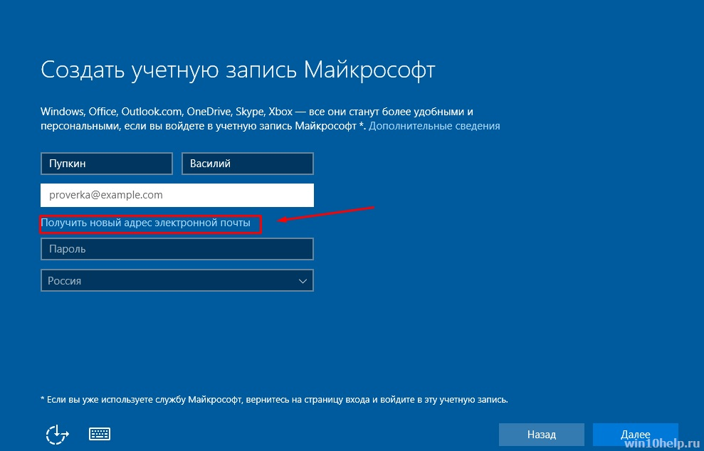 ustanovka-windows10-win10help.ru_31
