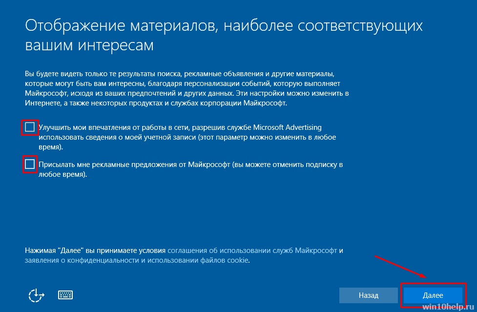 ustanovka-windows10-win10help.ru_34