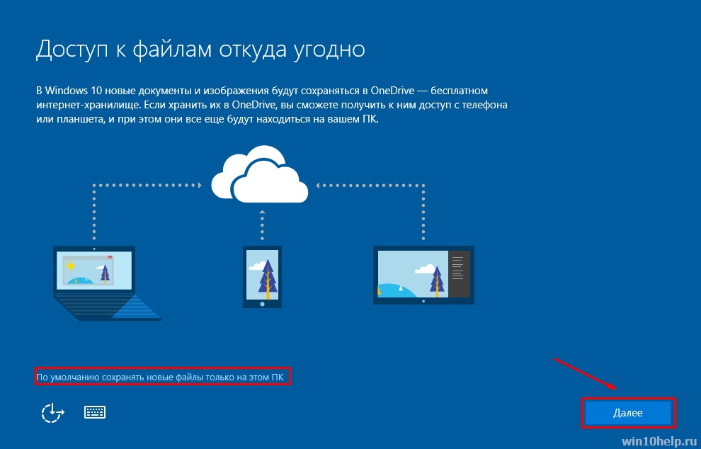 ustanovka-windows10-win10help.ru_36