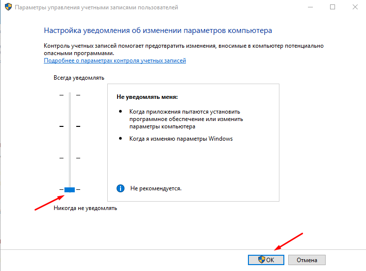 kak-povisit-bystrodeystvie-windows-10-win10help.ru_11