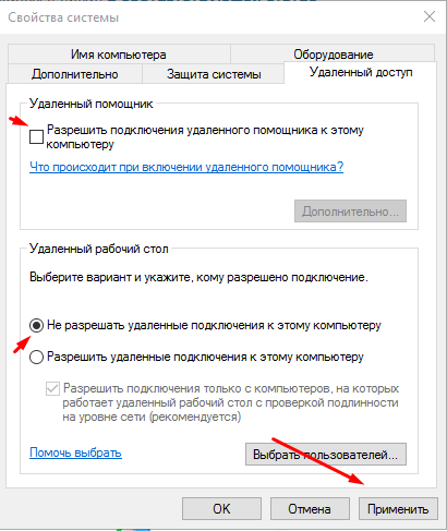 kak-povisit-bystrodeystvie-windows-10-win10help.ru_6