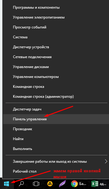 kak-povisit-bystrodeystvie-windows-10-win10help.ru_8