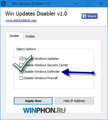 Win Updates Disabler