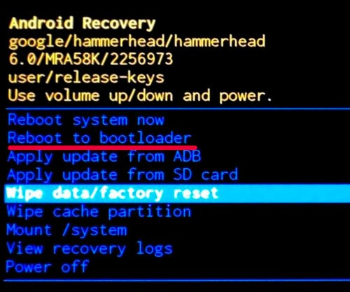 Reboot Bootloader в Recovery