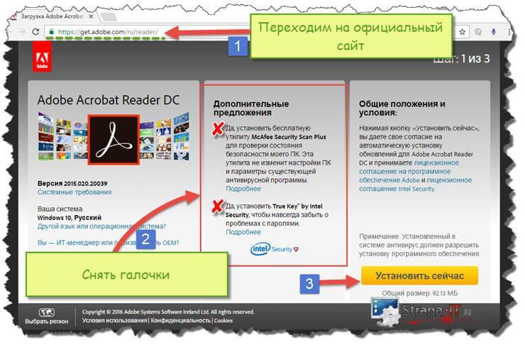 программа пдф в ворд на русском